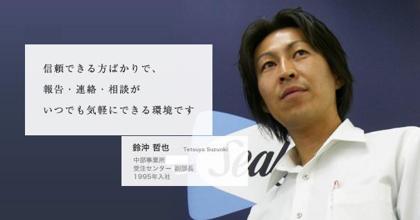 Suzuoki