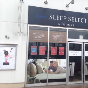 SLEEPSELECT SAITAMASHINTOSHIN店です。