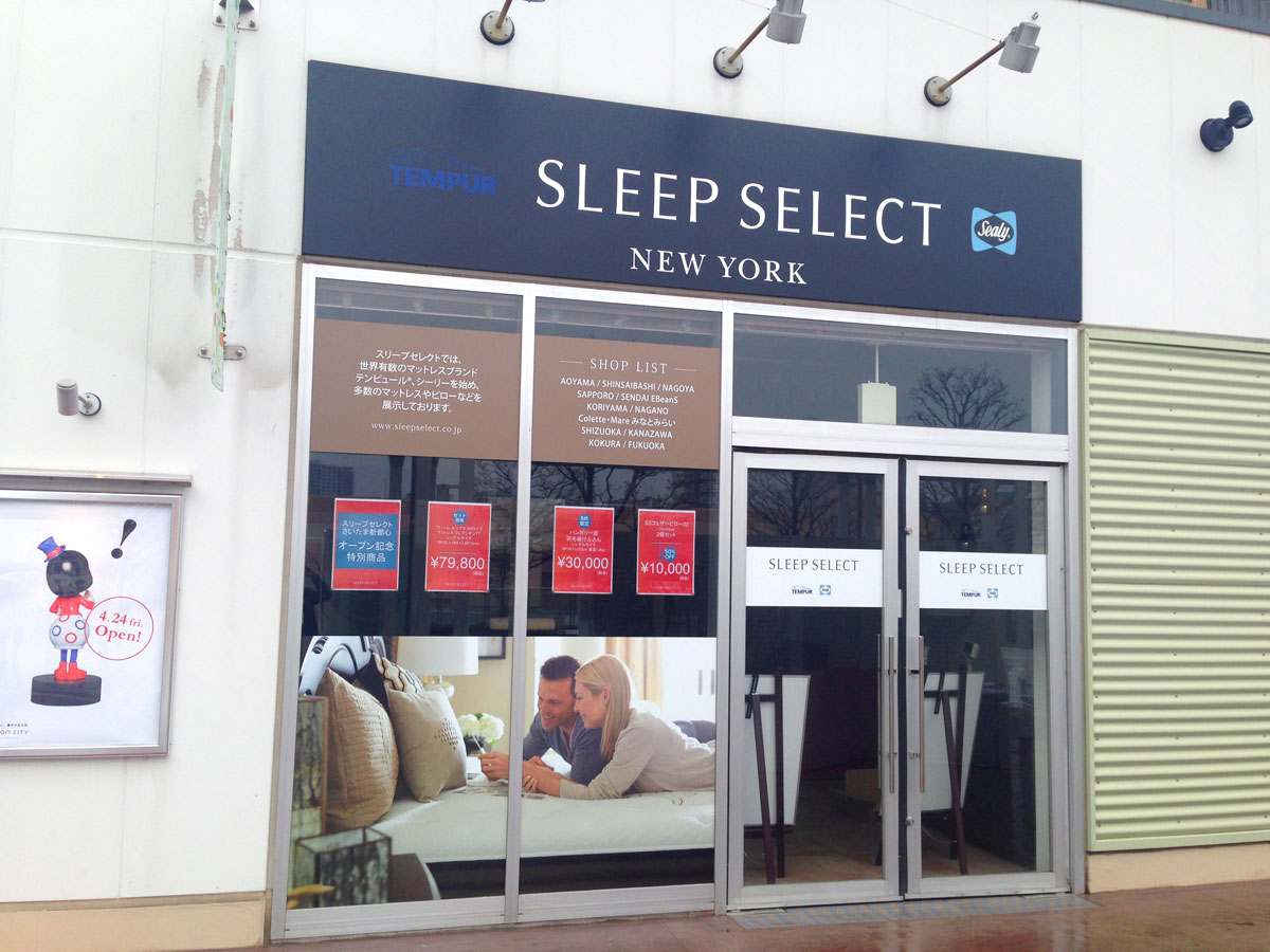 SLEEPSELECT SAITAMASHINTOSHIN店です。