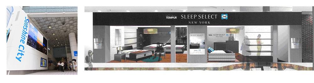 SLEEPSELECT NEW YORK池袋サンシャインシティ店がオープン致します。