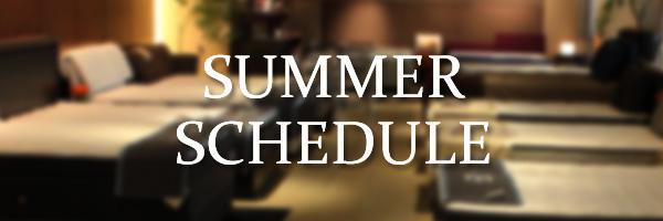 2017年夏期営業日時