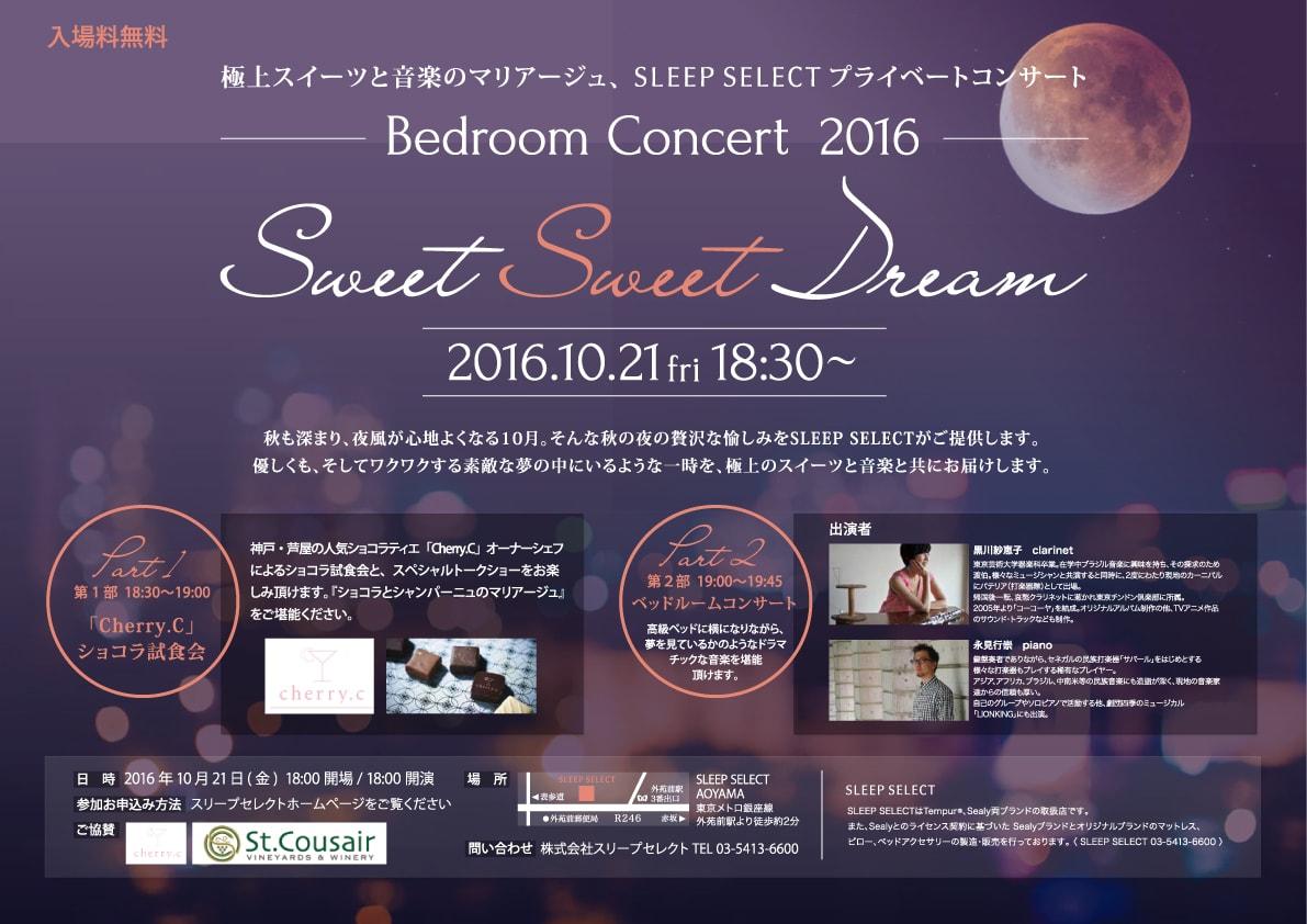 Bedroom Concert 2016